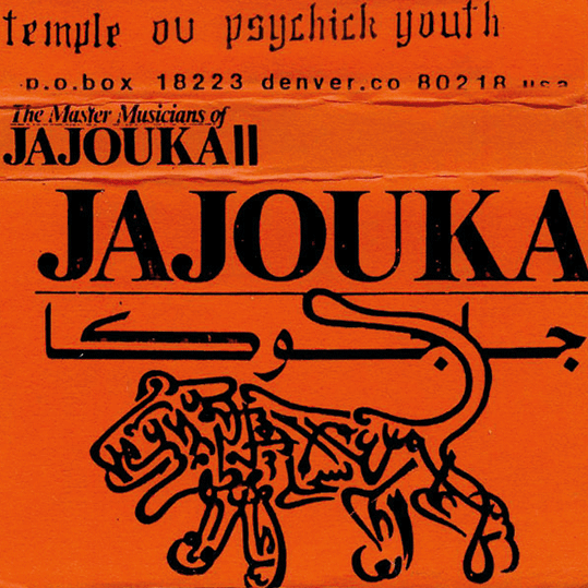 Jajouka